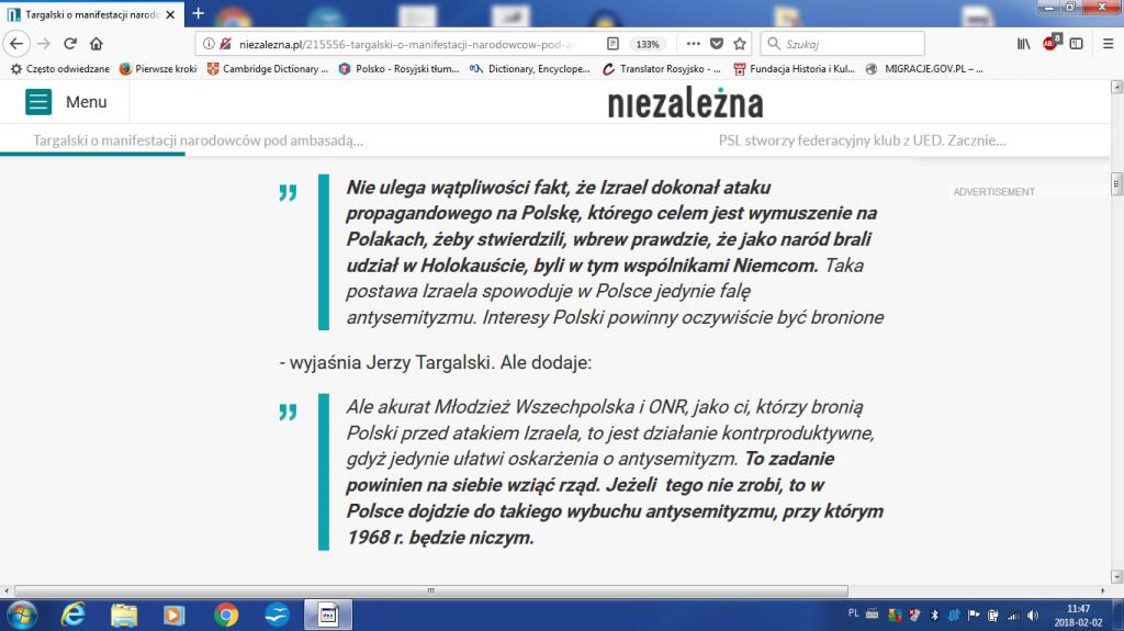 Targalski jesli rzad nie załatwi to w Polsce wybuch antysemityzmu przy którym 68 to nic